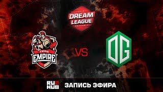 Empire vs OG, DreamLeague S.8, game 1 [v1lat, GodHunt]