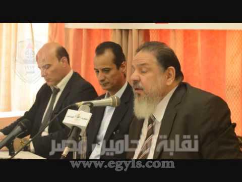 مكي يوجه الشكر لعثمان وعاشور لدعمها حفل تكريم أبناء المحامين المتفوقين ببولاق