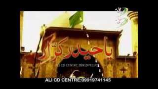 Saif Abbas Nohay 2015 - Yaa Haider-e-Karrar (Maula Ali)