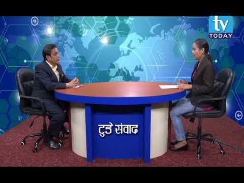 (Ram Krishna Pokhrel, Executive Officer, Citizen Investment Trust (Nagarik Lagani Kosh) on TV Today - Duration: 27 minutes.)