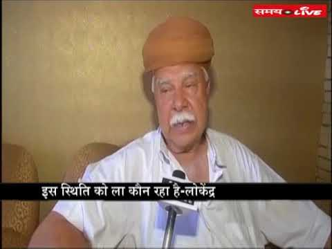 Rajput Karani Sena chief Lokendra Singh gave a statement on film