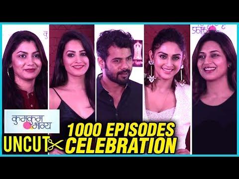 Kumkum Bhagya 1000 Episodes Celebration | UNCUT |