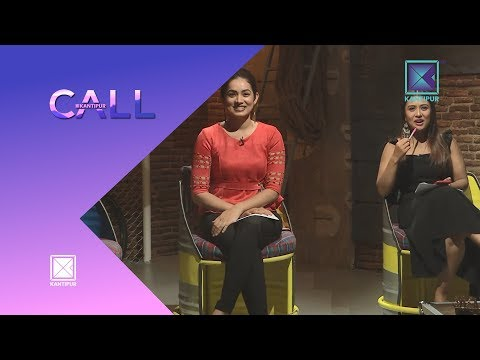 (What is Romanic Called in Nepali? | Call Kantipur - 22 September 2018 - Duration: 44 minutes.)