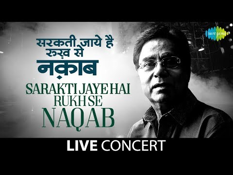 rukh - For Thousands of sensitive souls all over the world, Jagjit Singh stands for catharsis. There is no other voice, which can sing out the notes of emotions dee...