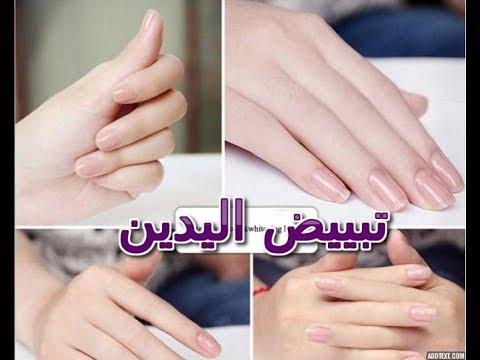 العرب اليوم - شاهد: وصفة جديدة للقضاء على التجاعيد وتبييض اليدين