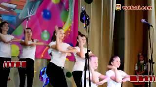 "Танцювальний колектив ""Акварель""| Сокаль 2018"
