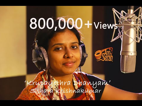Video Krupayethra / Sithara Krishnakumar / Rajesh Cherthala/ Scaria John/  Christian Devotional Song  2018 download in MP3, 3GP, MP4, WEBM, AVI, FLV January 2017
