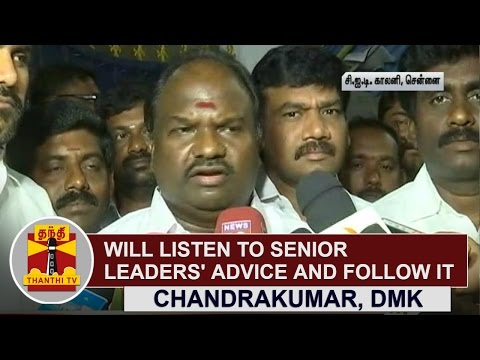 Will-listen-to-Senior-Leaders-Advice-and-Follow-it-Chandrakumar-DMK-Joint-Propaganda-Secretary