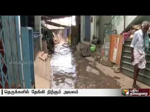Complaint-against-well-known-textile-shop-for-drainage-water-running-out-in-the-nearby-areas