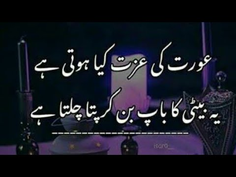 Best collection of urdu quotes on life  beautiful Golden words ever  Achi baten  Piyari Batain