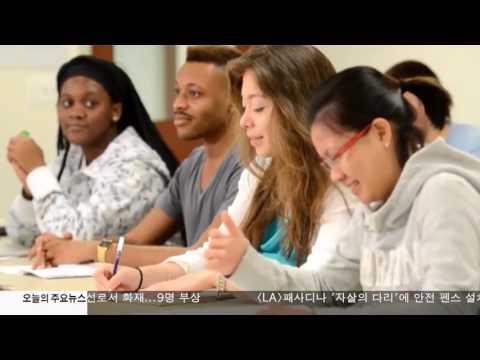 유학생 체류신분 매년 갱신 추진 7.17.17 KBS America News