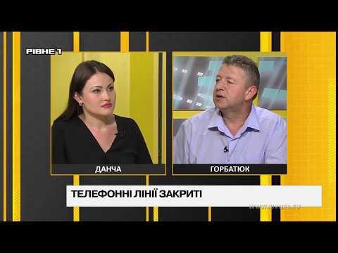 """<a href='/Info/?id=93780' >Без цензури: """"Чи готова Рівненщина до нової Української школи?"""" [ВІДЕО]</a>"""
