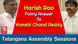 Harish Rao Funny Answer To Congress MLA Vamshi Chand Reddy   Telangana Assembly Sessions   V6 News