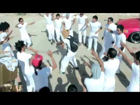 party rock - cover ( تقليد ) بالنسخة السعودية للفيديو كليب العالمي LMFAO - Party Rock Anthem http://www.youtube.com/watch?v=KQ6zr6kCPj8 بارتي روك عبدالعزيز الزهراني : htt...