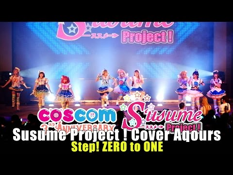 Susume Project! cover Aqours – Step! ZERO to ONE @COSCOM 3rd Anniversary