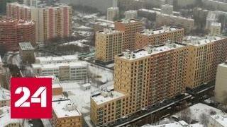 Минюст объяснил, как будут лишать жилья должников