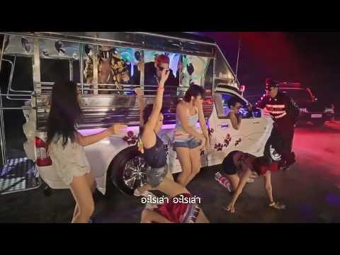 GancoreTV.com : ขอดูดได้เป่า - Buddha Bless (Official Music Video HD)