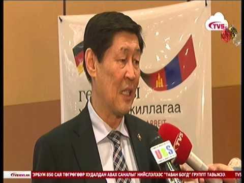 Монгол Улс анх удаа ойн тооллого хийлээ