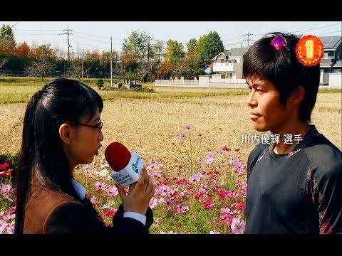「川内優輝選手」【久喜市PRビデオ 】