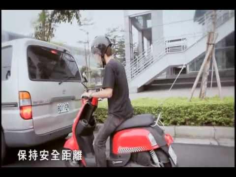 善用方向燈30秒廣告正確使用燈光 賴雅妍篇 台語