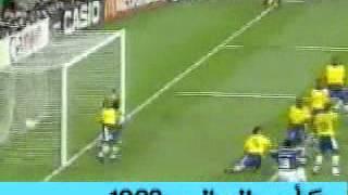 كأس العالم 1998