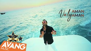 Valy   Aman Aman OFFICIAL VIDEO HD
