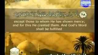 الجزء 12 الربع 6 : الشيخ طارق عبد الباسط عبد الصمد