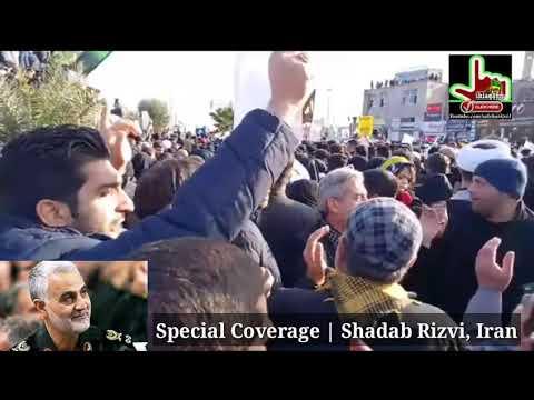 ये खाक़ फिर किसी मुख़्तार की तलाश में है...शहीद क़ासिम सुलेमानी- पैग़ाम ए ताज़ियत Shadab Rizvi- Qum, Iran