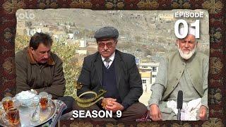 Chai Khana - Season 9 - Ep.1