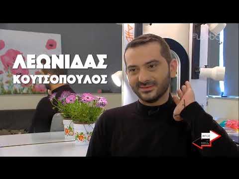 «Αυτός και ο Άλλος» | Λεωνίδας Κουτσόπουλος | 15/05/2020 | ΕΡΤ