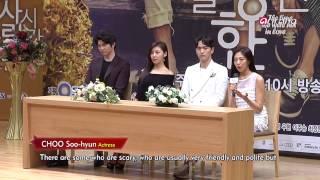 Video Showbiz Korea-DRAMA ″THE TIME WE WERE NOT IN LOVE″ MP3, 3GP, MP4, WEBM, AVI, FLV Agustus 2018