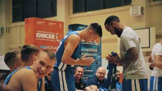 """Presentation of the men's and women's teams of the basketball club """"ENISEY"""" before the season 2018/19"""