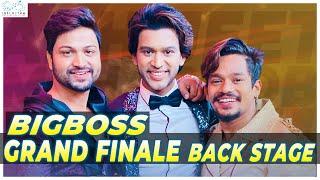 Bigg Boss Finale Backstage    Bigg Boss Season 4 Grand Finale