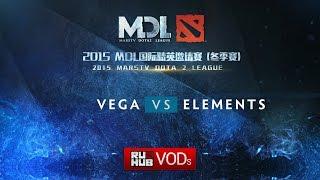 Vega vs Elements, game 1