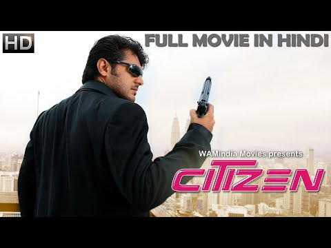 New Citizen | 2018 NEW RELEASED Full Hindi Dubbed Movie | Ajith | 2018 Dubbed Movie