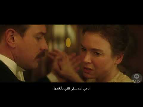 Miss Potter: a lovely scene! Let me teach how to dance.