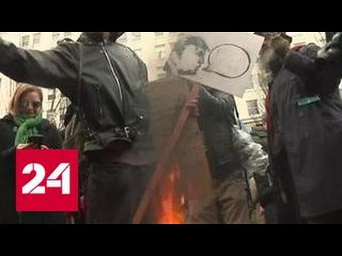 Противники Трампа сожгли его чучело и американский флаг - DomaVideo.Ru