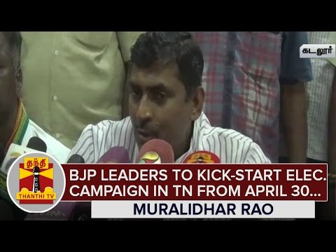 BJP-Leaders-to-Kick-Start-Election-Campaign-in-Tamil-Nadu-from-April-30--Muralidhar-Rao