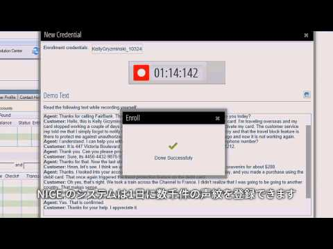 Real Time Authentication Demo video new JAP - Japanese Subtitles