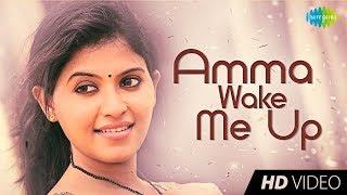 Amma Wake Me Up Full Song - Vathikuchi