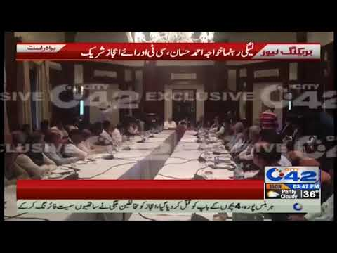 مسلم لیگ ن تاجر کے عہدیدران کی مختلف محکموں کے افسران سے میٹنگ