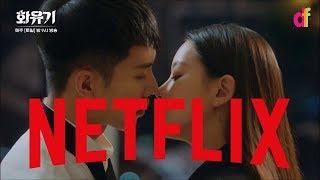 Video TOP 10 - KDRAMAS NETFLIX 2018 MP3, 3GP, MP4, WEBM, AVI, FLV Maret 2018