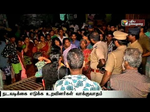 Five-year-old-killed-as-iron-gate-falls-on-him-near-Port-Trust-Chennai