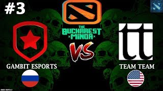 ПОКАЗАЛИ СВОЮ СИЛУ БОГАТЫРСКУЮ!   Gambit vs tt #3 (BO3)   The Bucharest Minor