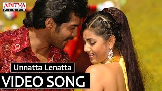 Unatta Lenatta Song Lyrics from Vaana - Vinay