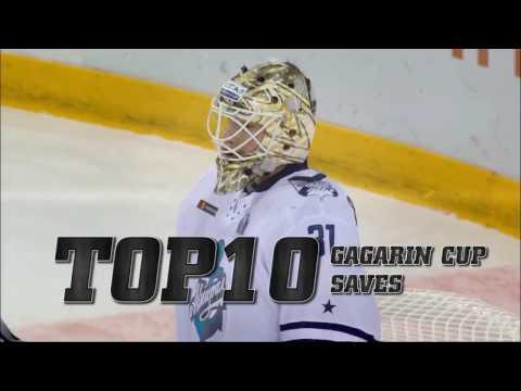 2017 Gagarin Cup Top 10 Saves (видео)