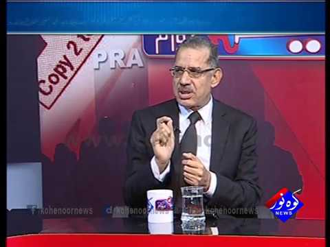 Tax Aur Awaam 29 09 2017
