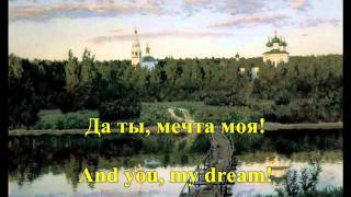 "Download Lagu Rachmaninov - Song op. 21, n° 7 ""How nice it is here"" (Здесь хорошо) Mp3"