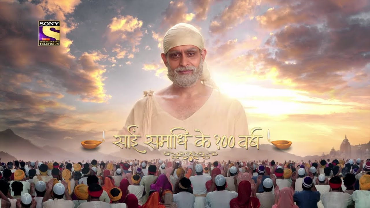 Mere Sai | New Show | Launches on 25th September At 7:30 P.M.