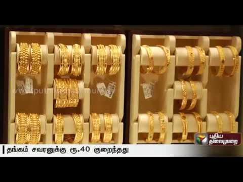 Gold-Silver-Price-Update-15-10-16-Puthiya-Thalaimurai-TV